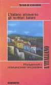 Итальянский с итальянскими писателями. Книга для чтения
